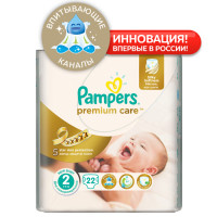 Подгузники Pampers Premium Care Mini 3-6 кг 22 шт. (2)