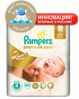 Подгузники Pampers Premium Care  Mini  3-6 кг 80 шт. (2)