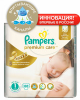 Подгузники Pampers Premium Care Newborn 2-5 кг 88 шт. (1)