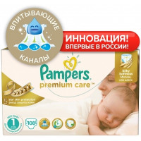 Подгузники Pampers  Premium Care Newborn 2-5 кг 108 шт. (1)